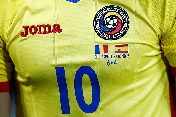 Romania nazionale maglietta Joma