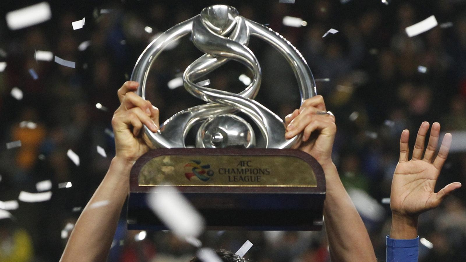 AFC-Champions-League-Trophy