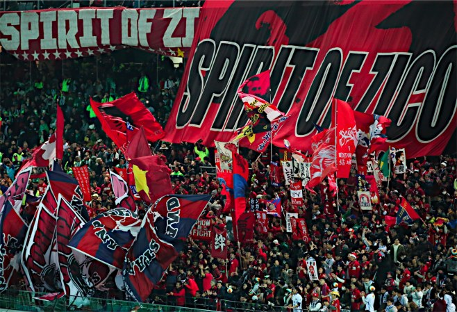 Kashima Stadium supporter