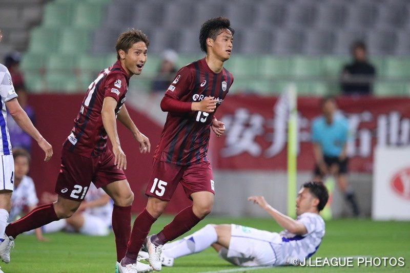 Vissel J. League Cup