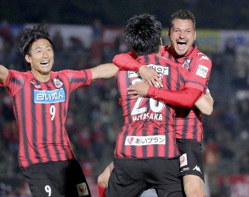 Consadole Sapporo J. League Cup